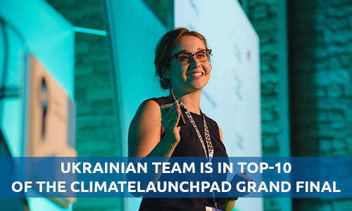 For the first time Ukrainian team is in TOP-10 of the ClimateLaunchpad Grand Final