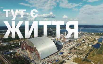 New life of nuclear cities